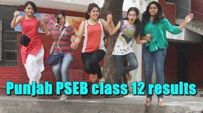 Punjab PSEB 12th class SSE 2017 results announced: See how students celebrate