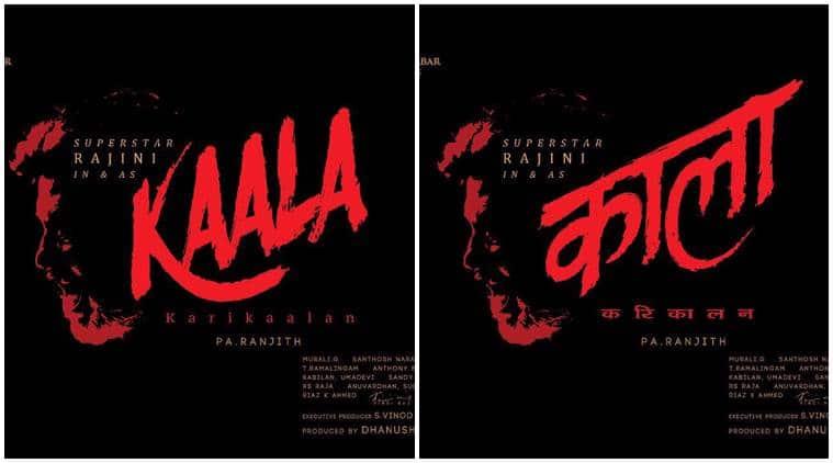 Rajinikanth, Kaala Karikaalan, Kaala Karikaalan film, Kaala Karikaalan rajinikanth, Kaala Karikaalan poster, Rajinikanth film