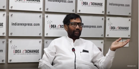Ram Vilas Paswan On Forming A Mahagatbandhan With The Congress