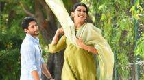 Rarandoi Veduka Chudham movie review: This Naga Chaitanya film is no spectacle