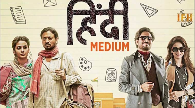 hindi medium, hindi medium director, saket choudhary hindi medium, saket choudhary on female actors,