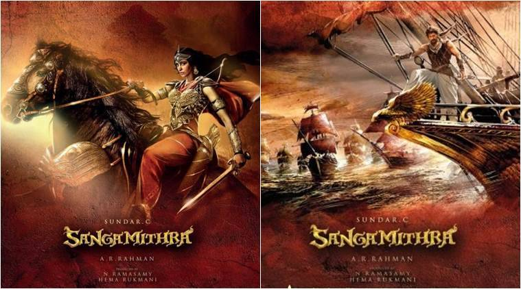 sangamithra, sangamithra first look, cannes 2017, sangamithra at cannes 2017, sangamithra posters