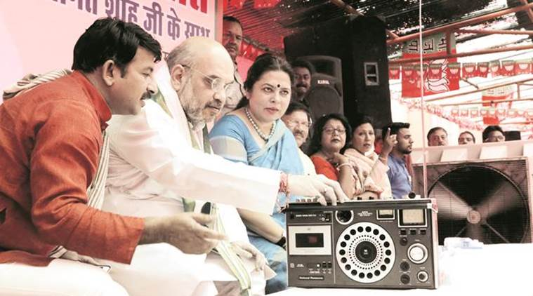 mann ki baat, narendra modi, pm modi, modi mann ki baat, mann ki baat live, mann ki baat live stream, modi live, modi radio programme, modi all india radio, mann ki baat news, BJP, india news, indian express