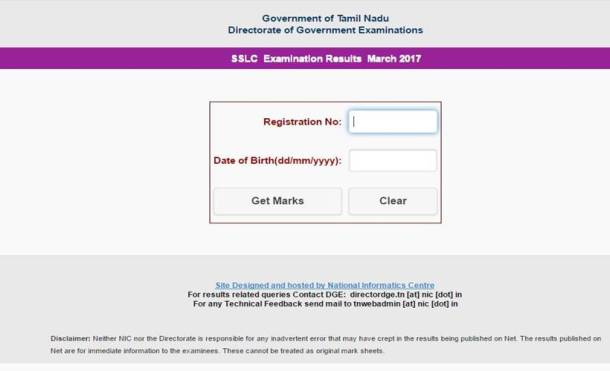 TN 10th Result 2017, sslc, 10th ressults, tnresults.nic.in, www.tnresults.nic.in results, 10th TN Result, எஸ்எஸ்எல்சி விளைவாக, 10th results, Tamil Nadu 10th Result, தமிழ்நாடு எஸ்எஸ்எல்சி விளைவாக, Tamil Nadu Board SSLC Results, Tamil Nadu Class 10 Result 2017, TNBSE SSLC Results 2017, education news
