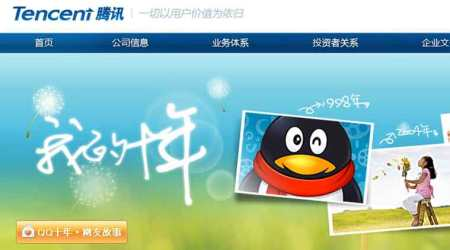 China's Tencent seals exclusive music licensing deal with US based Universal Music Group