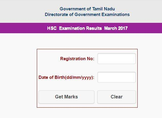 tnresults.nic.in, 12th results 2017 tamil nadu, www.tnresults.nic.in, dge1.tn.nic.in, dge2.tn.nic.in, HSC results 2017, HSC results, plus 2 results 2017, Tamil Nadu HSC rsults, HSC results, Tamil Nadu HSC 2017 results, 12th results, Tamil Nadu HSC Class 12 Result, tn plus II results, + 2 results 2017