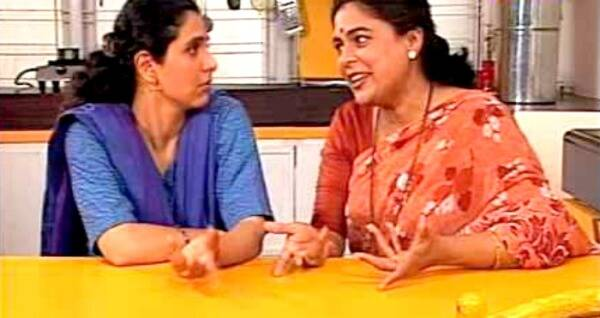 Image result for reema lagoo tu tu