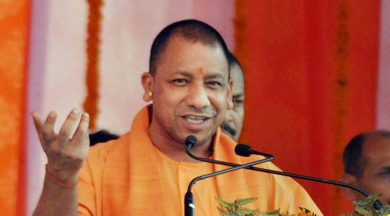 yogi adityanath, up cm yogi adityanath, e-office,digitisation of records