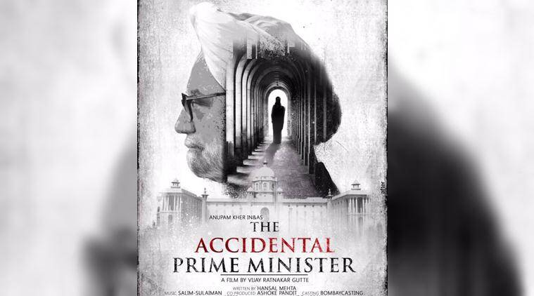 accidental prime minister, anupam kher, manmohan singh, sonia gandhi, accidental prime minister film poster