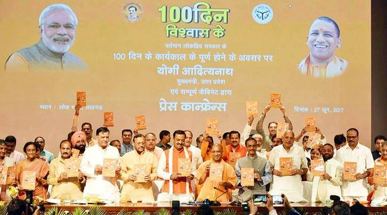 yogi adityanath, adityanath, adityanath 100 days, yogi adityanath 100 days, UP government, UP chief minister