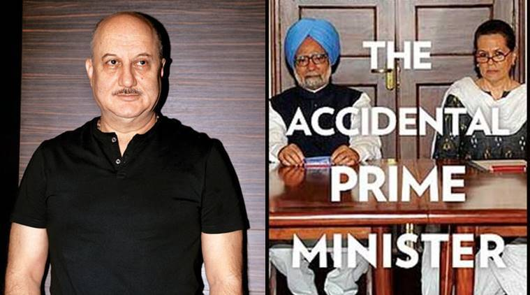 anupam kher, the accidental prime minister, the accidental prime miniser anupam kher, anupam kher movies, anupam kher news