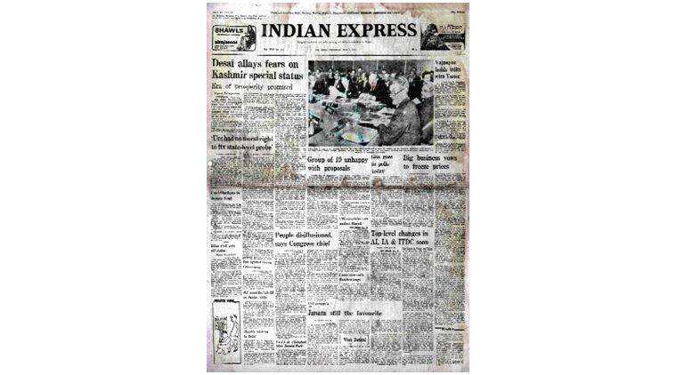 Prime Minister Morarji Desai, Article 370 of the Constitution, J&K special status, Janata Party government