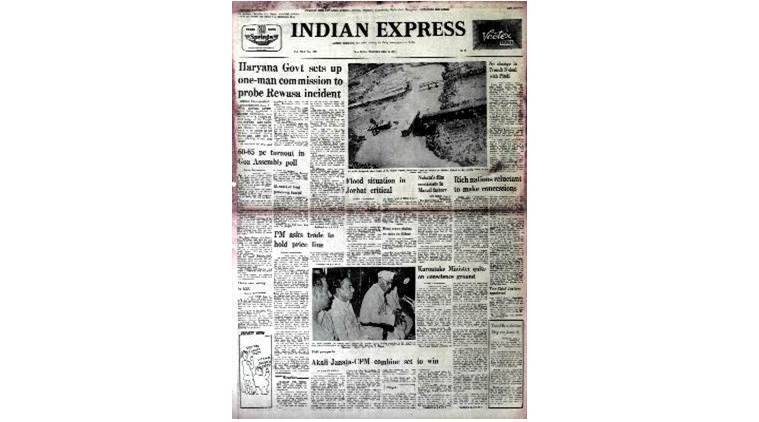 Maruti Ltd in Gurgaon, CBI, CBI inspection in Maruti Ltd in Gurgaon, Amrit Nahata, Censor Board