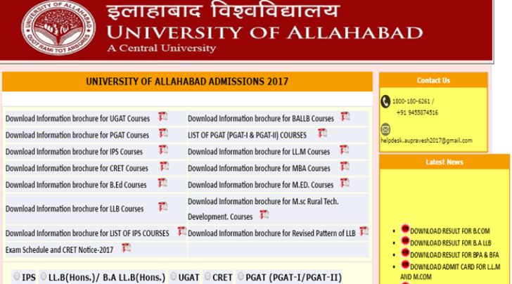 allahabad university, www.allduniv.ac.in, university of allahabad, allduniv.ac.in