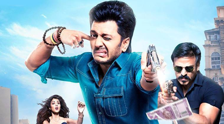 bank chor, bank chor images, bank chor photos, bank chor pictures, bank chor pics,