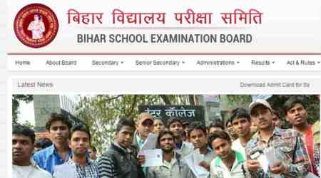 Bihar Board 10th result 2017 declared: Prem Kumar is the topper