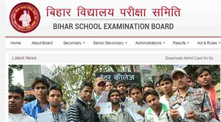 10th result 2017, www.biharboard.ac.in 2017, Bihar School Examination Board, bihar board 10th result,