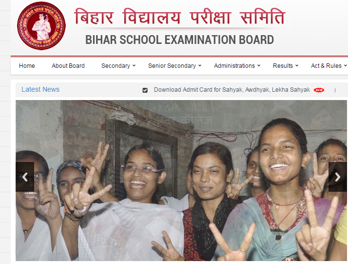 Bihar board 10th Results 2017 likely to be declared tomorrow