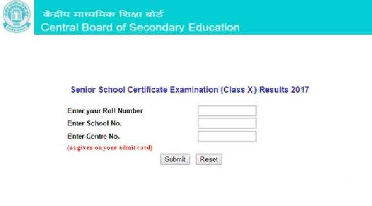 CBSE 10th result 2017, CBSE 10th result 2017 date and time, cbseresults.nic.in