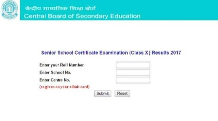 cbse 10th result 2017, cbse.nic.in, cbse result, cbse 10 result 2017, cbseresults.nic.in, cbseresult.nic.in, cbse results 2017, cbse 10th result, cbse news, indian express, education news