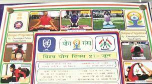 'Yoga Ganga' of Chandigarh Police Police: Poster boys spread message of health and yoga