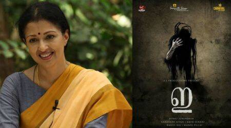 E The Movie teaser: Gautami Tadimalla's comeback film in Malayalam is a supernatural thriller, watchvideo