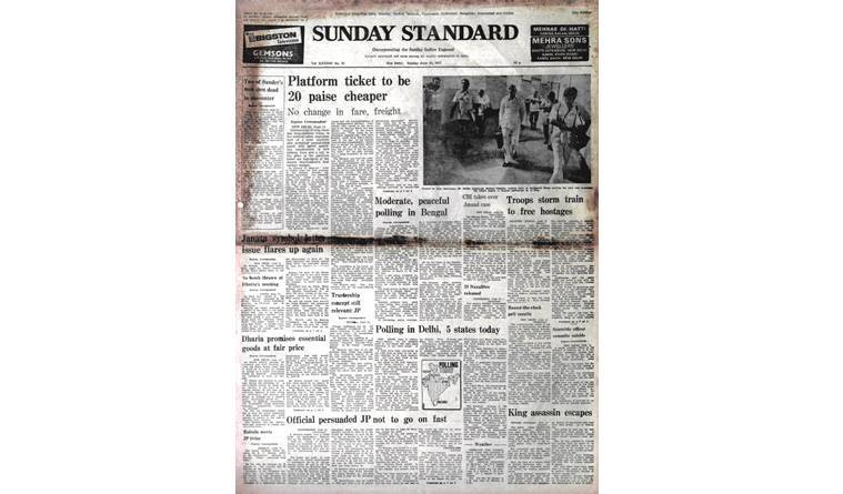 Forty Years Ago, june 12 1977, 1977, 1977 june, latest news, Forty Years Ago indian express