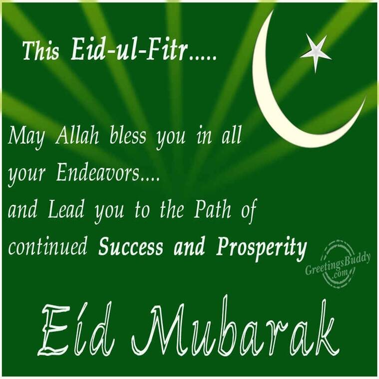 Eid mubarak whatsapp sms facebook greetings to wish your loved source greetings buddy m4hsunfo