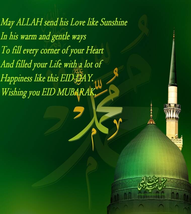 Eid mubarak whatsapp sms facebook greetings to wish your loved source dazzlingwallpapers m4hsunfo Images