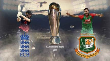 England vs Bangladesh, Live Score, ICC Champions Trophy 2017