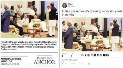 Indian Express photo from Pranab Mukherjee's Iftar party spawns viral meme; what's your best caption?