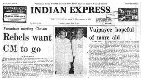 kashmir valley, Charan Singh, Morarji Desai, Janata Tussle In UP, Vasantrao Chavan
