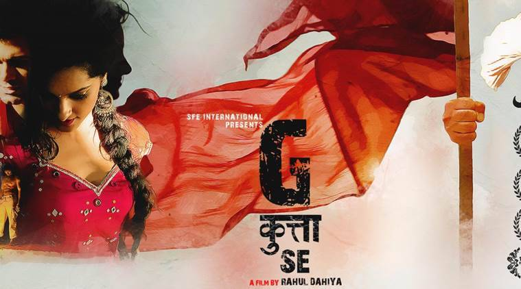 G Kutta Se movie review, G Kutta Se review, G Kutta Se movie, G Kutta Se, G Kutta Se cast, G Kutta Se images