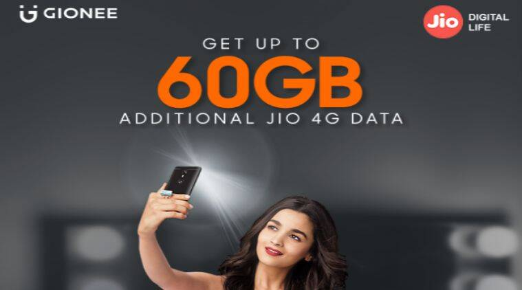 Gionee Jio offer, Gionee paytm offer, Jio 4G, Gionee India, Jio, Jio free data, Paytm cashback, Paytm