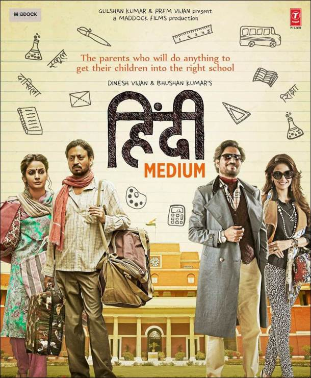 Hindi Medium box office collection, hindi medium box office, irrfan khan hindi medium, hindi medium image