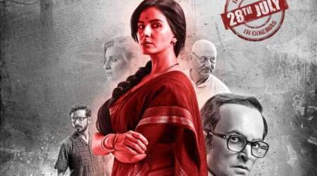 Indu Sarkar trailer: Kirti Kulhari takes on Emergency in this political film, watch video