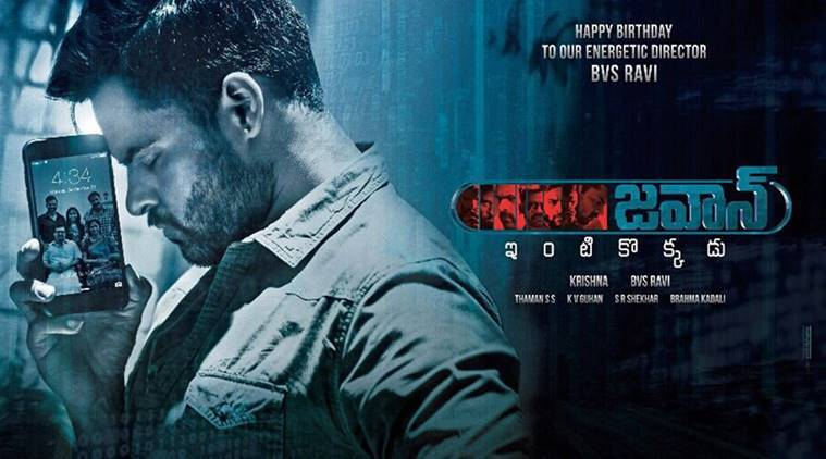 jawaan, sai dharam tej, jawaan movie first look, sai Dharam tej movie first look,