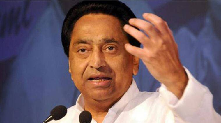 Image result for kamal nath congress