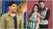 The Kapil Sharma Show gets a boost, Bharti Singh and Haarsh Limbachiyaa set to join him
