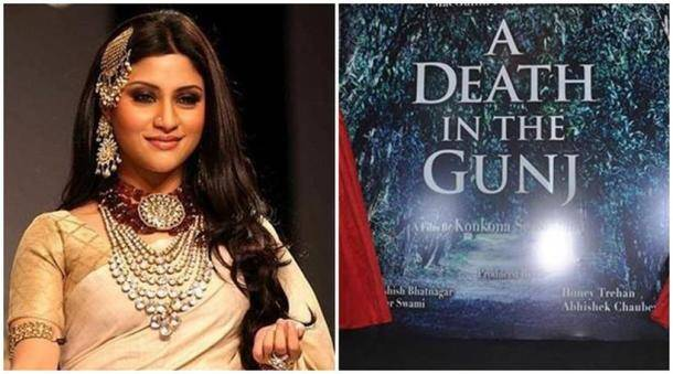 a death in the gunj, konkona sen sharma, konkona sen sharma movie, konkona sen sharma director, konkona sen sharma news,