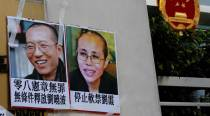 US urges China to grant Nobel laureate Liu Xiaobo 'freedom of movement'