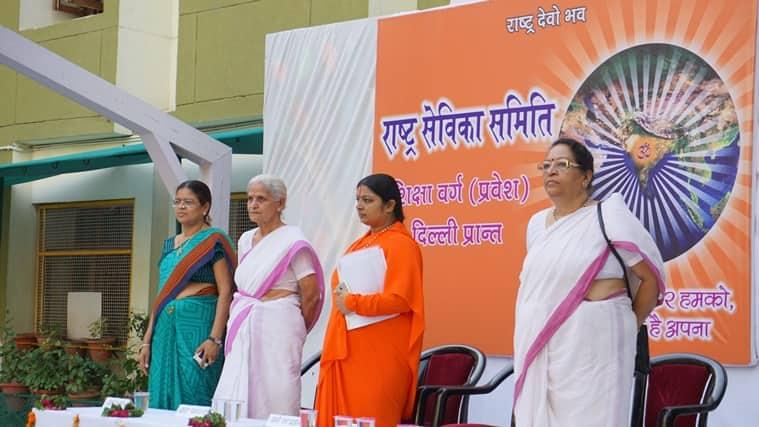 RSS, Rashtriya Sevika Samiti