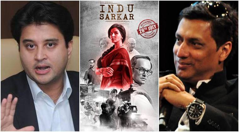 Congress: Bhandarkar's film
