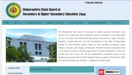 Maharashtra SSC 10th result 2018 uploaded at 1 pm: How to check result at mahresult.nic.in