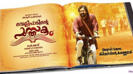 Velipadinte Pusthakam first look: Mohanlal starrer directed by Lal Jose looks like a feel good film. See photo