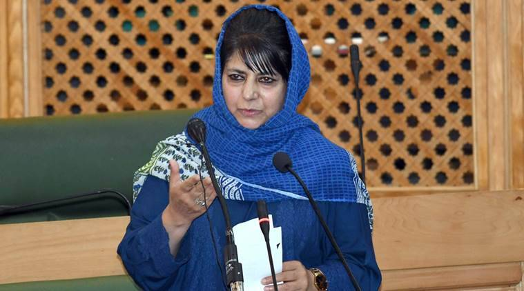 Mehbooba Mufti, Jammu and Kashmir Chief Minister Mehbooba Mufti, J&K CM Mehbooba Mufti, BJP Slams Mufti, Jammu Iftar Party, Mehbooba Mufti Iftar Party, BJP Mufti Criticised, BJP J&K CM Criticised, India News, Indian Express, Indian Express News