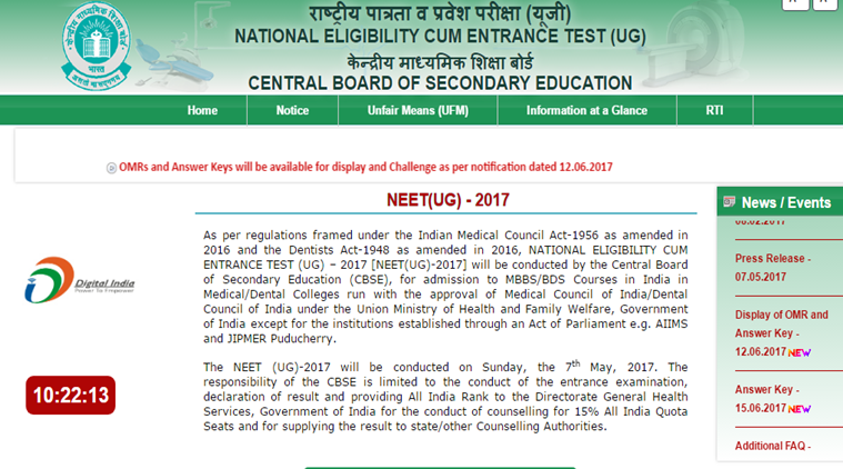 NEET 2017: CBSE to declare results today, Check results at cbseneet
