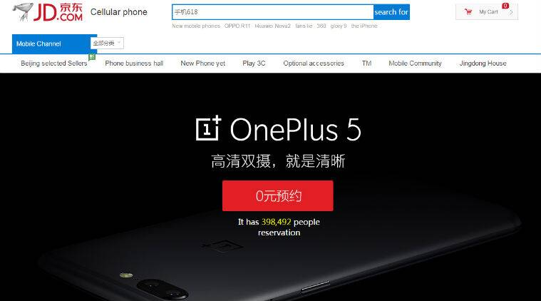 OnePlus 5 crosses 300000 registrations on China's JD.com - The Indian Express