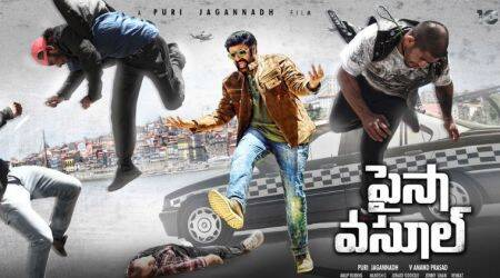 Paisa Vasool trailer: Nandamuri Balakrishna promises an over-the-top action film, watch video