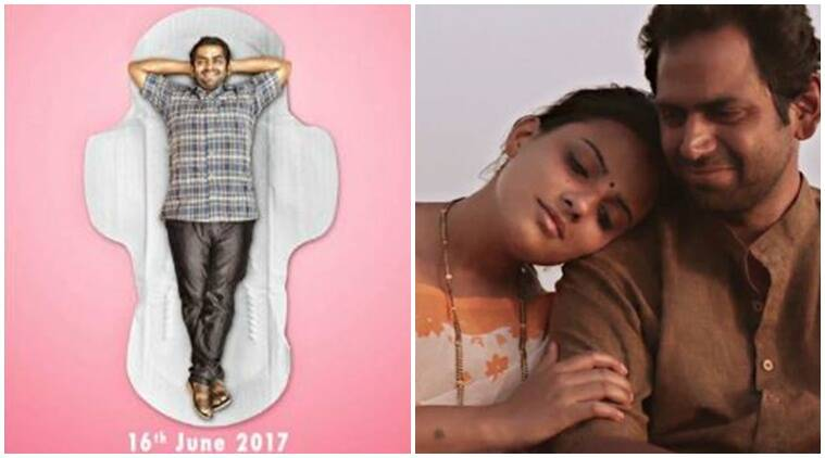 phullu, sharib hashmi, manish sisodia, delhi education minister, phullu trailer, women sanitation